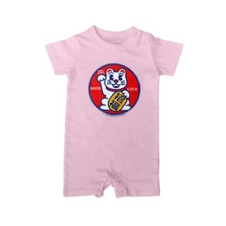 まねき猫ラッキーくん -招福- ロゴシリーズ Baby rompers