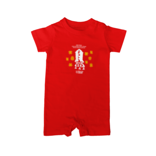 "Super KotoのAPOLLO 11 / ""The Shining"" Inspired Baby rompers"
