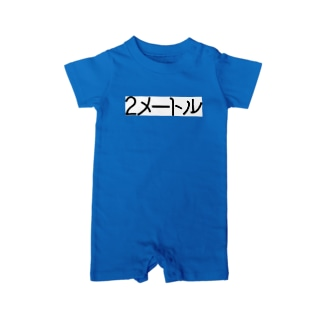 THE 高身長(メートル表記) Baby rompers