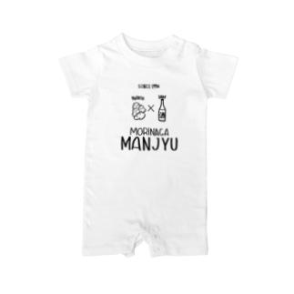 Masano MORINAGA Baby rompers