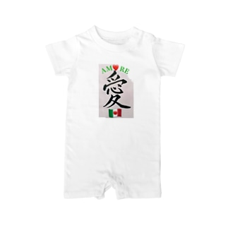 🇮🇹Amore/🇯🇵愛 Baby rompers
