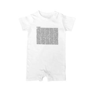 円周率π=3.14 (1000桁Version) Baby rompers
