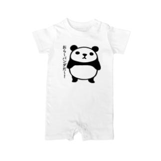 おら~パンダだ~! Baby rompers