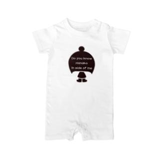 Hanako-logo Baby rompers