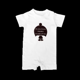 ZooBeeFooのHanako-logo Baby rompers