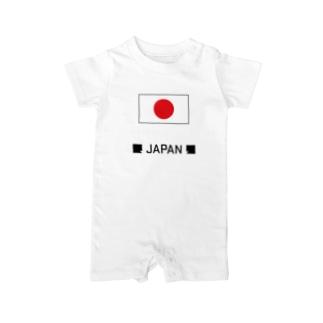 日本代表 Baby rompers