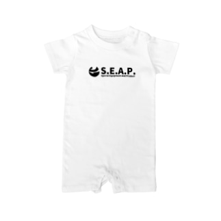 S.E.A.P. Baby rompers