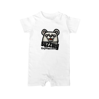 suzzuly Baby rompers