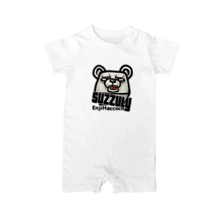 Hacoco Enjiのsuzzuly Baby rompers