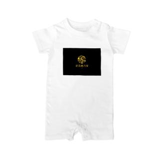 初音穂乃果のロゴ(黒ver) Baby rompers