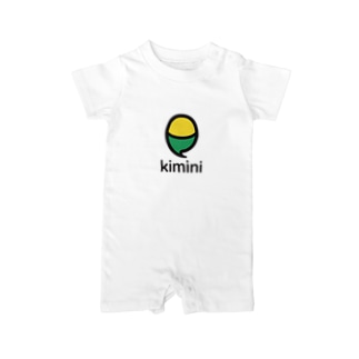 Kimini Quote with Logo Baby rompers