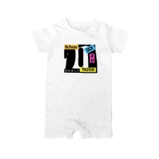 schon dich tu treffen 初めましてTシャツ Baby rompers