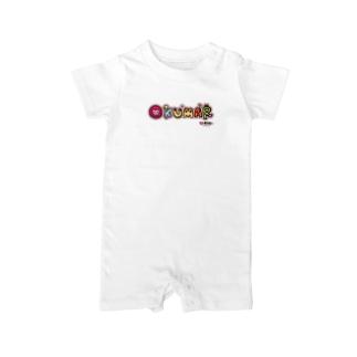 オクマーロゴ Baby rompers