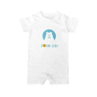 JOIN US! Baby rompers