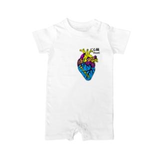 心臓{heart}の値段❤💴 Baby rompers