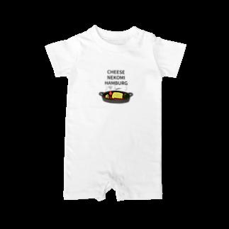 十円ショップのチーズ寝込みハンバーグ Baby rompers