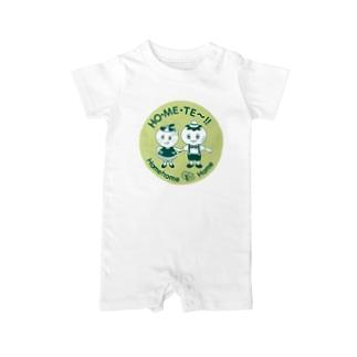 「ほめほめほーむ」まるグリーン Baby rompers