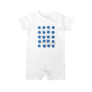 5 Baby rompers