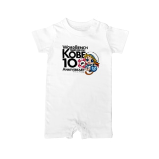 WBKOBE 100th PT03 Baby rompers