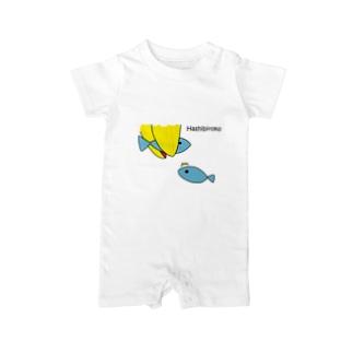 ハシビロコウさんのお魚ゲット♪ Baby rompers