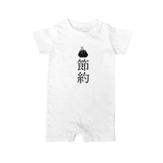 NIKORASU GOの節約 Baby rompers