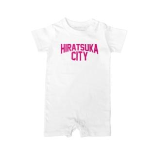 平塚市 HIRATSUKA CITY Baby rompers
