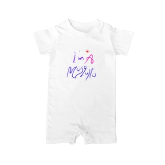 I'm a mosquito Baby rompers