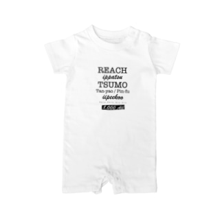 LETTERS - 8000all Baby rompers