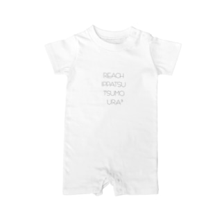 LETTERS ura3 Baby rompers