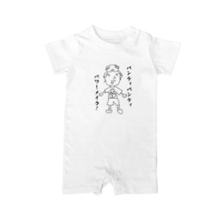 時空戦士パンⅡ―変身Ver― Baby rompers