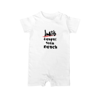 Let's Reach! Baby rompers