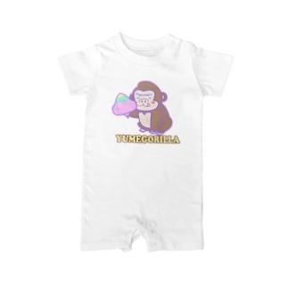 YumeGorilla(ゆめごりら)グッズ Baby rompers