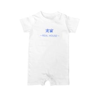 実家〜REAL HOUSE〜(青) Baby rompers