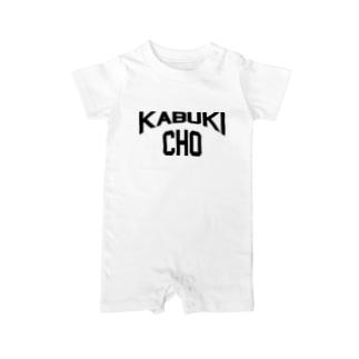 KABUKICHO くろ文字 Baby rompers
