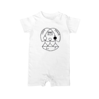 HUMANed Baby rompers