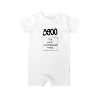 POINTS - 3900 Gray Baby rompers