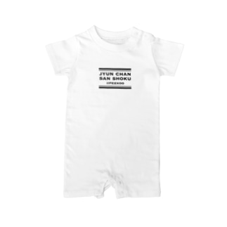 LETTERS - JYUN CHAN Baby rompers