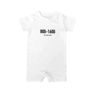 POINTS 800-1600 Baby rompers