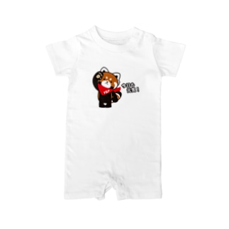 YSパンダ・今日も元気 Baby rompers