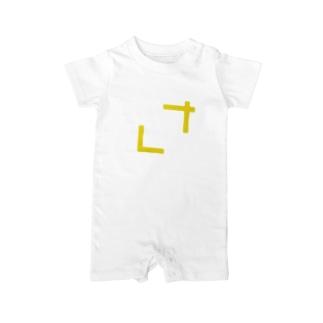 SAKU design Baby rompers