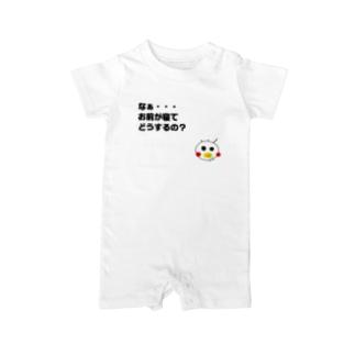 赤ちゃんの小言no4 Baby rompers