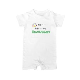 赤ちゃんの小言no5 Baby rompers