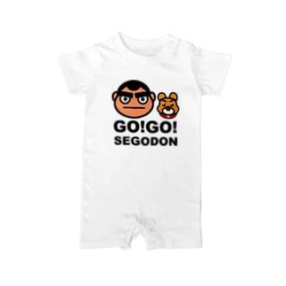 【GO!GO! SEGODON/ゴーゴー西郷どん】 Baby rompers