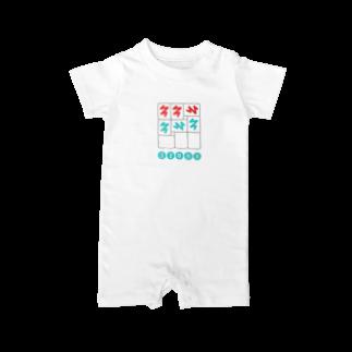 wlmのYAKUMAN - DAISANGEN Baby rompers