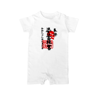 LUNARHOLIC STOREの<BASARACRACY>婆娑羅宮御朱印柄(令和末広がりver.) Baby rompers