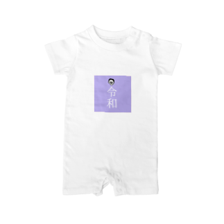 Wholething🌈の令和官房長官 Baby rompers