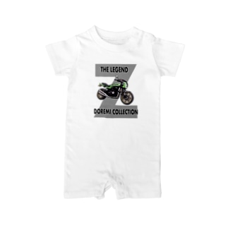 Doremi 900RS GREEN Baby rompers