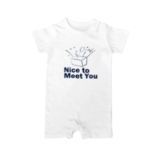 Nice to Meet You Baby rompers