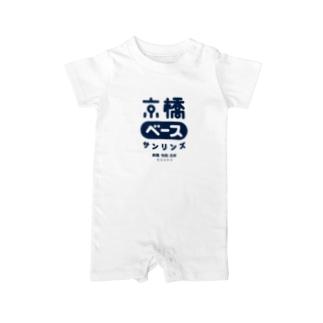 京橋ベースさんりんず Baby rompers