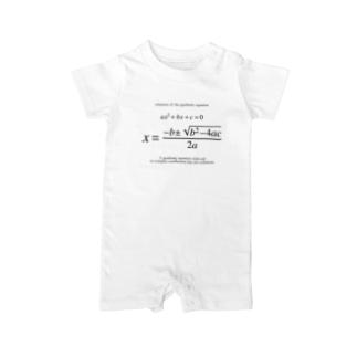 2次方程式の解の公式:数式:高校数学 Baby rompers